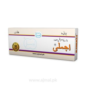 Ajmali