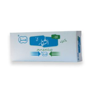 Dawa-ul-Shifa-Ajmali-Stomach-Care-herbal-unani