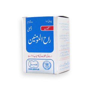 Majun Rahul-Momineenis-effective-in-asthma-Helpful-in-breathing-problems-cough