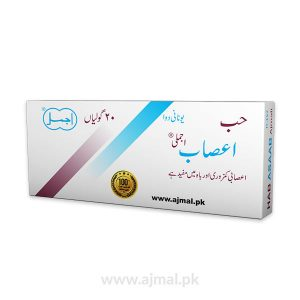 Hab Aasab-gives strength to nerves-sexual debility-unani-herbal