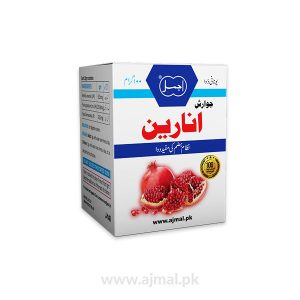 Jawarish Anarain is an effective Unani medicine prepared with pomegranate, wild mint, as well as rose petal to strengthen the function of the stomach, increase appetite, reduce acidity and stop nausea and vomiting.