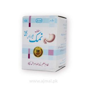 Safoof Namak Shiekh-ur-Rais by Ajmal for indigestion, flatulence, heaviness and stomach weakness