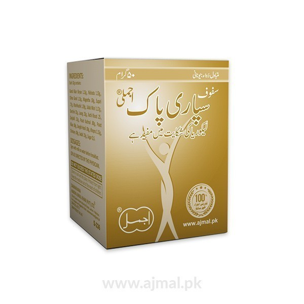 Safoof Supari Pak is effective in leucorrhoea, general weakness, and facial paleness, weakness after delivery, vomiting, and dyspepsia