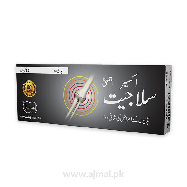 Akseer Salajeet is a very useful medicine for bone diseases-herbal-unani