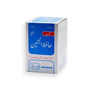 Majun Hafiz-ul-Janain