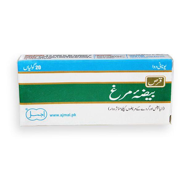 Qurs Baiza Murgh is useful in diabetes, polyuria (excessive urination
