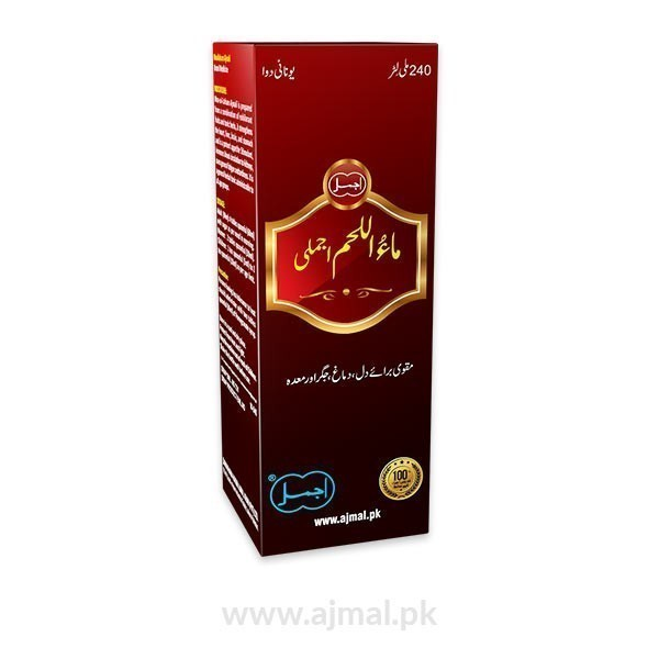 Buy Maa-ul-laham ( 240 ml ) by Ajmal for strength the heart, liver, brain, stomach and is a potent appetite stimulant. Shop now ! ....