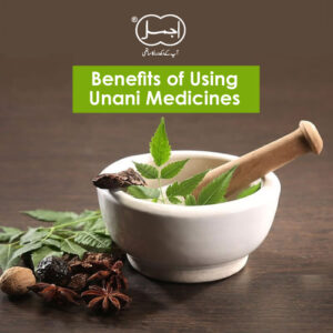 BENEFITS OF USING UNANI MEDICINES