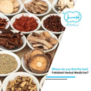 buy herbal medicine in pakistan