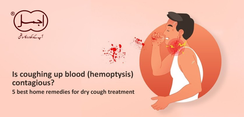 Is Coughing Up Blood (Hemoptysis) Contagious? | 5 Best Home Remedies For Dry Cough Treatment