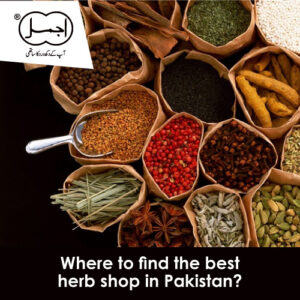 where to find the best herbs in pakistan