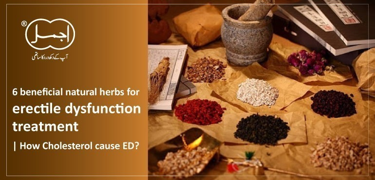 6 Beneficial Natural Herbs for Erectile Dysfunction Treatment | How Does Cholesterol Cause ED?